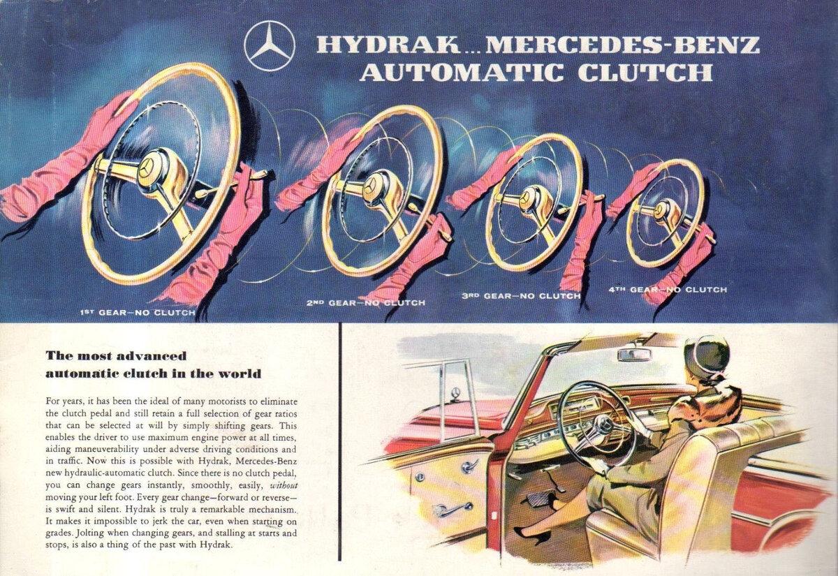 hydrak-korobka-s-avtomaticheskim-scepleniem-dlya-mercedes-benz-220-ponton-1957-1960
