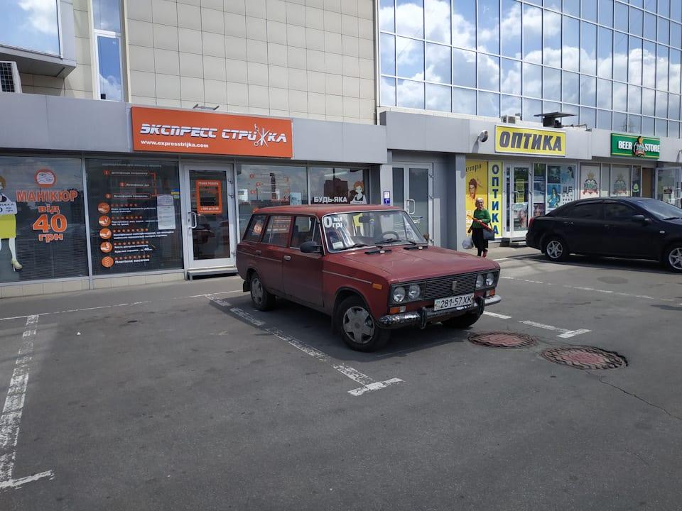 zhiguli-na-retro-vystavke-v-xarkove